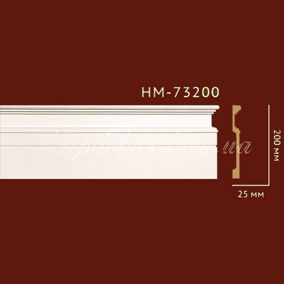Плинтус Classic Home New HM-73200