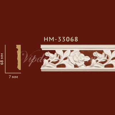 Молдинг с орнаментом Classic Home New HM-33068