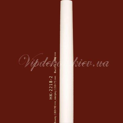 Полуколонна Classic Home New HK-2218-2