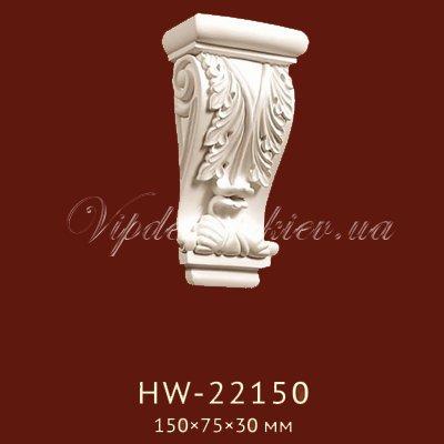 Консоль Classic Home New HW-22150
