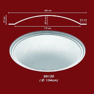 Купол Decomaster 99130