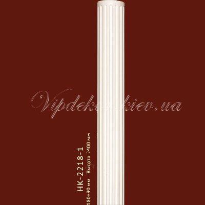 Полуколонна Classic Home New HK-2218-1