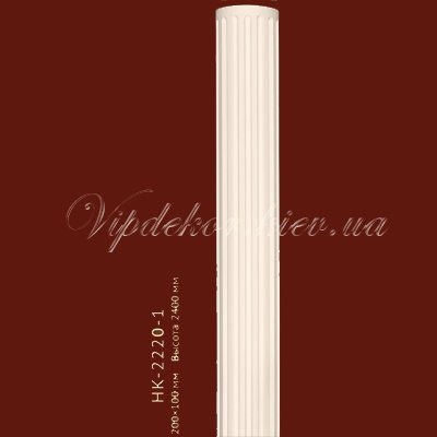 Полуколонна Classic Home New HK-2220-1