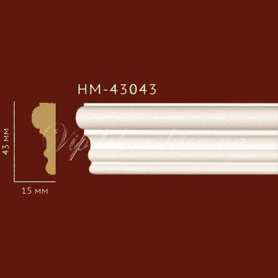 Молдинг гладкий Classic Home New HM-43043