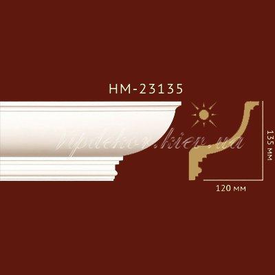 Карниз гладкий Classic Home New HM-23135