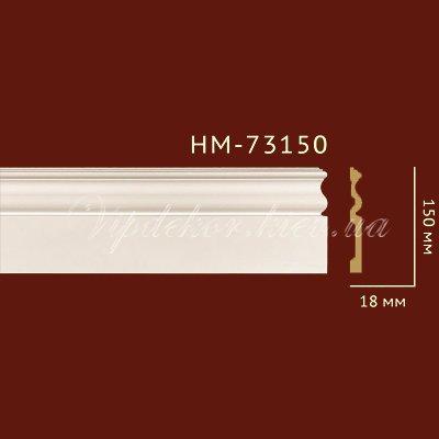 Плинтус Classic Home New HM-73150