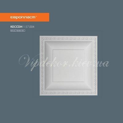 Кессон Европласт 1.57.004