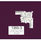 Угловой элемент Home Decor 1355-3