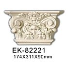 Капитель Classic Home EK-82221