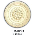 Розетка потолочная Classic Home EM-0291