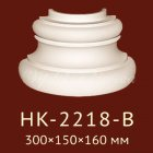 Полубаза Classic Home New HK-2218-B