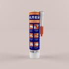 Клей монтажный Европласт Монтажный 290мл