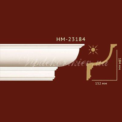 Карниз гладкий Classic Home New HM-23184