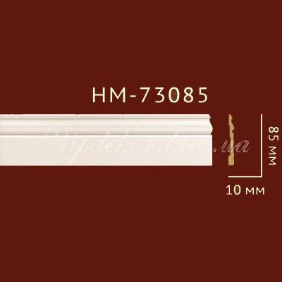 Плинтус Classic Home New HM-73085