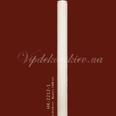 Полуколонна Classic Home New HK-2212-1