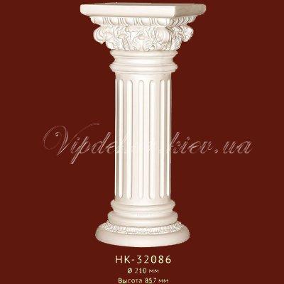 Постамент Classic Home New HW-32086