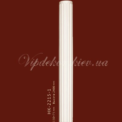 Полуколонна Classic Home New HK-2215-1