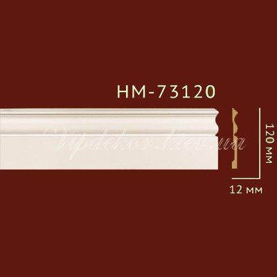 Плинтус Classic Home New HM-73120
