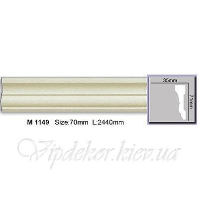 Молдинг гладкий Harmony M1149