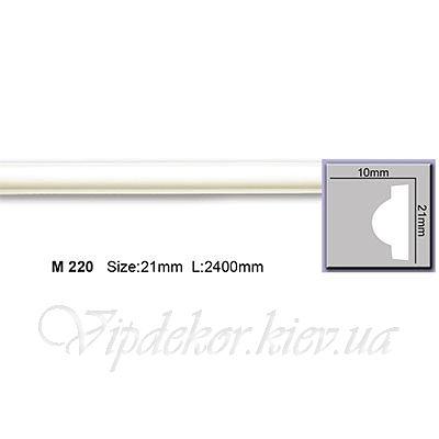 Молдинг гладкий Harmony M220