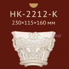 Полукапитель Classic Home New HK-2212-K